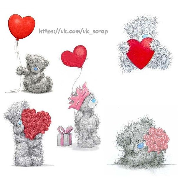 картинки мишек тедди на день святого валентина забывайте, что