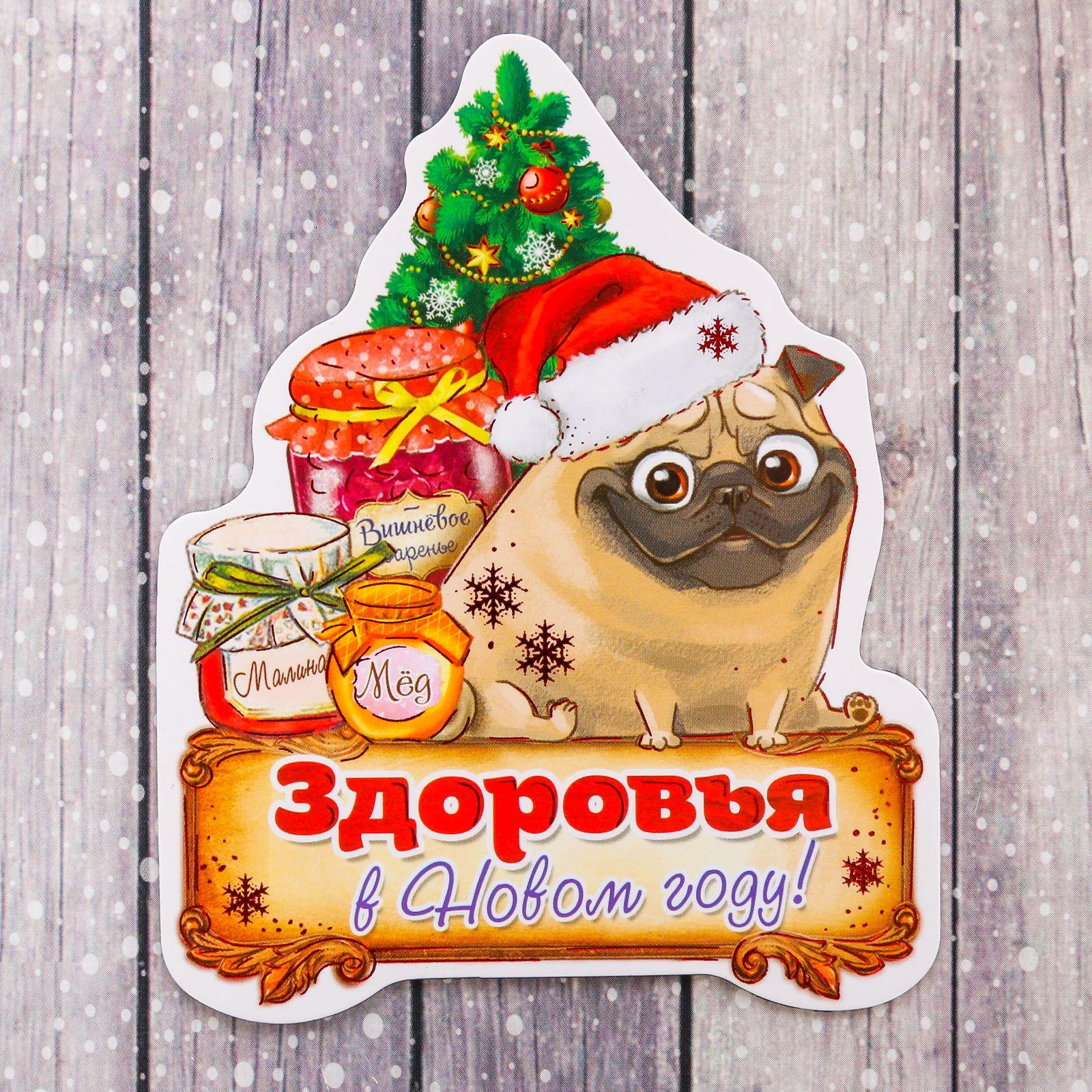 Военная, открытки счастья и удачи в новом году