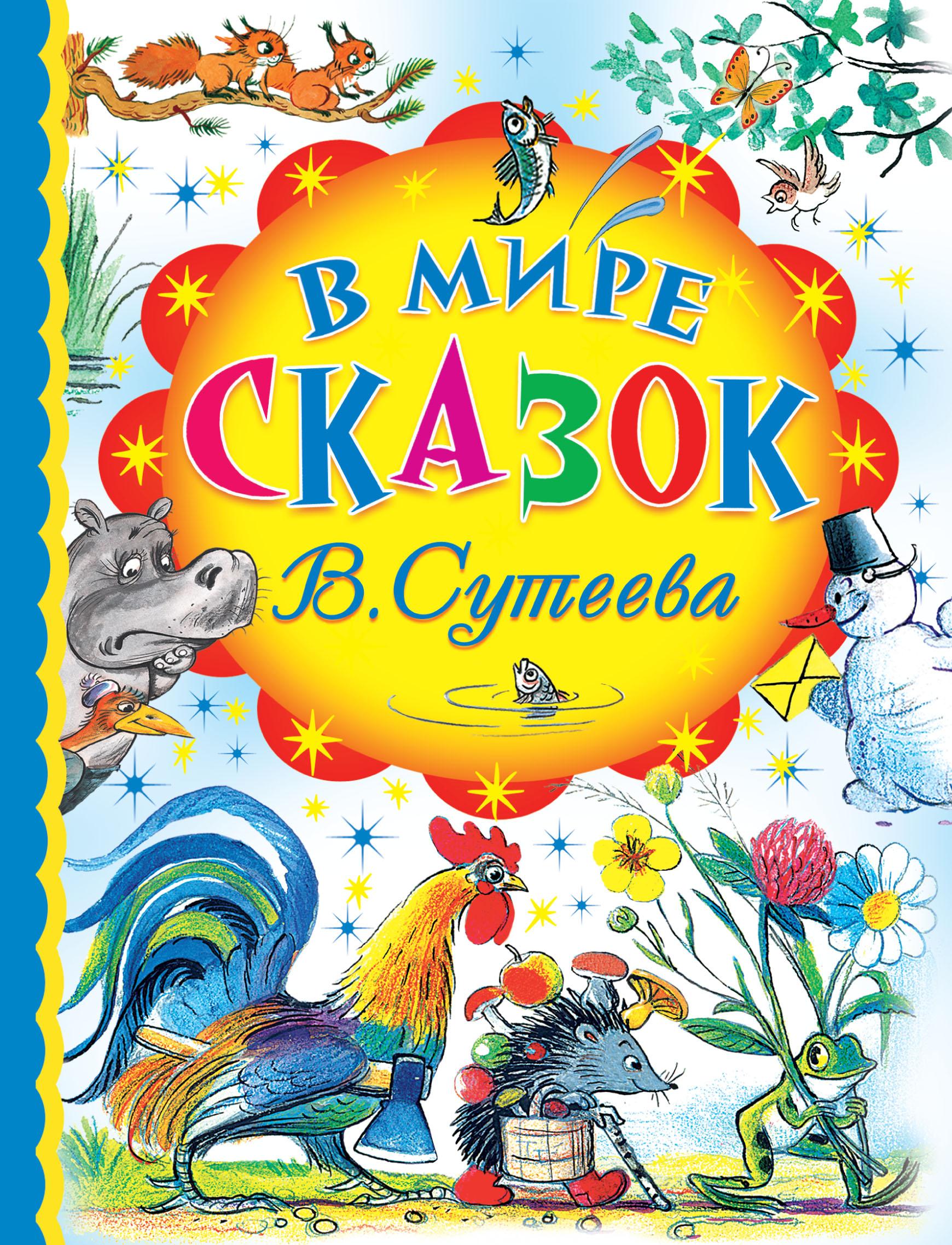 Книги с картинками название