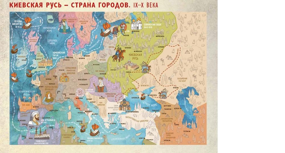 Картинки карты по истории