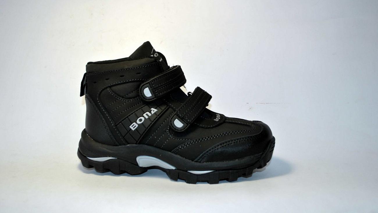 910ec66a8 Зимняя обувь на мальчика 31,32,33 размер