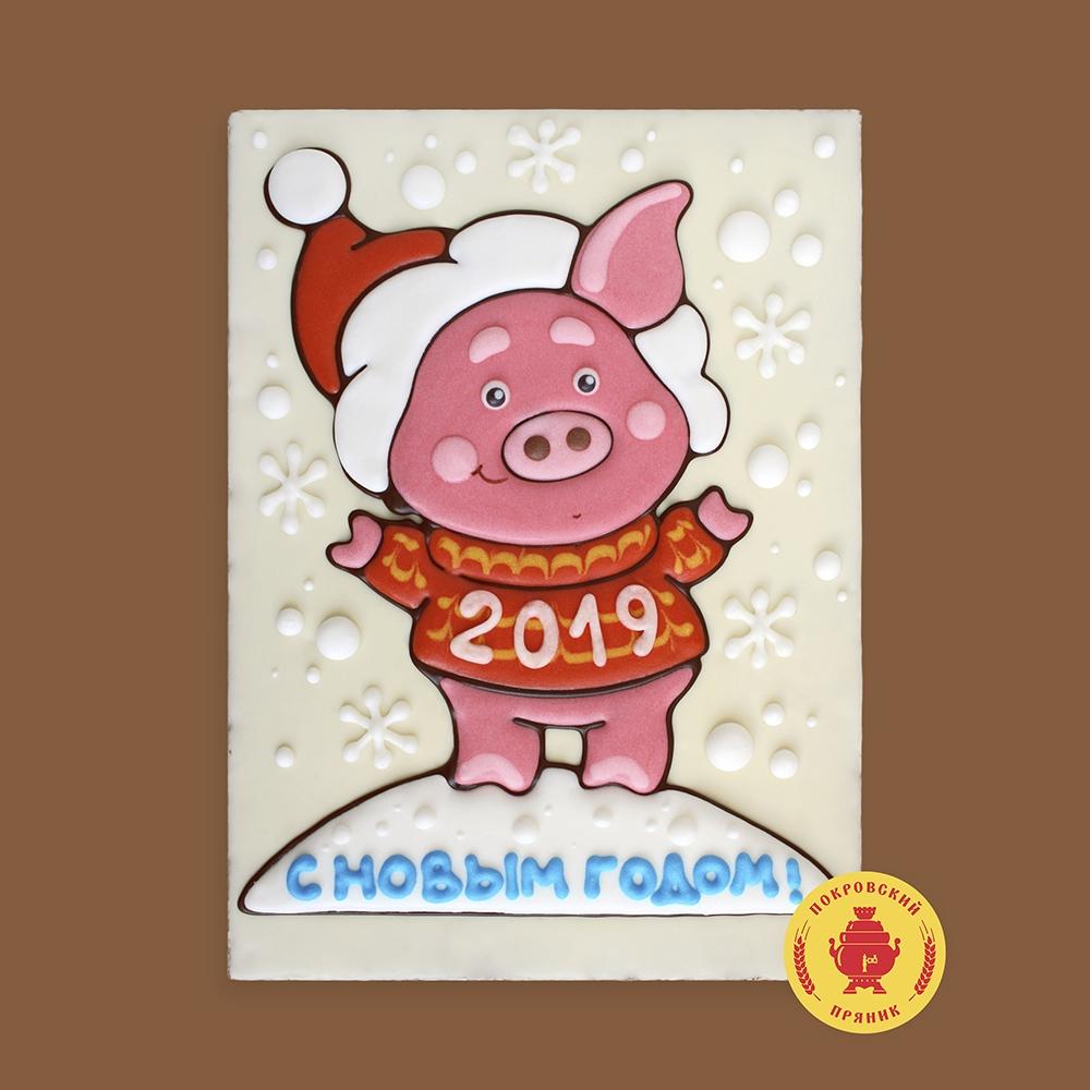 Нарисовать новогоднюю открытку своими руками со свиньей