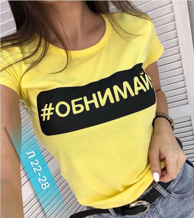 Поздравление мама, картинки девушек где они в футболках с надписями