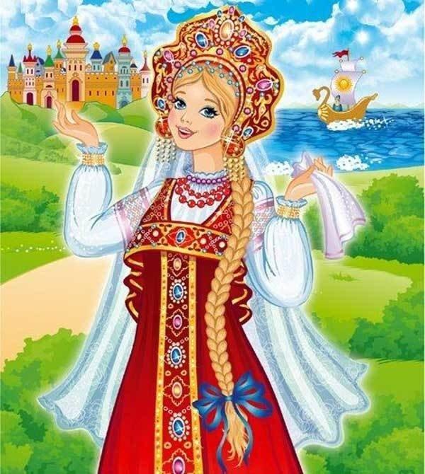 Василиса премудрая картинки для детей