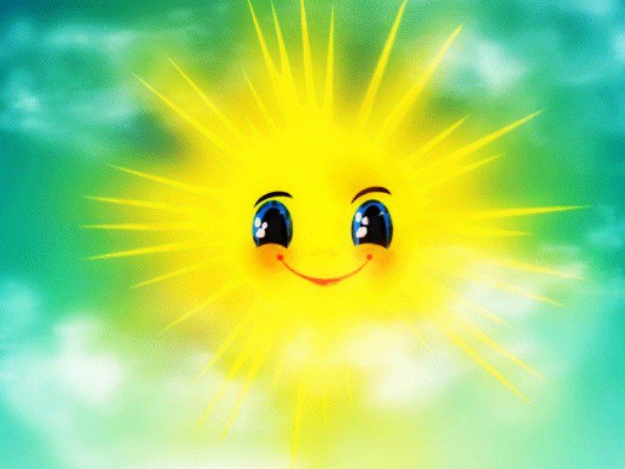 Картинки открытки, картинки про солнце для презентации